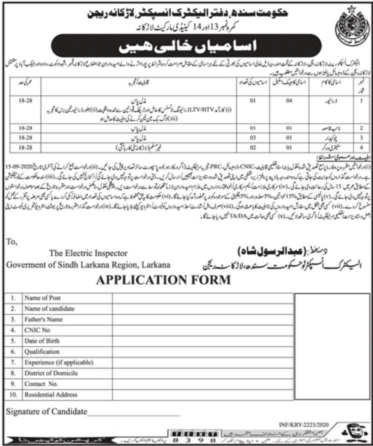 Electric Inspectorate Larkana Jobs September 2020