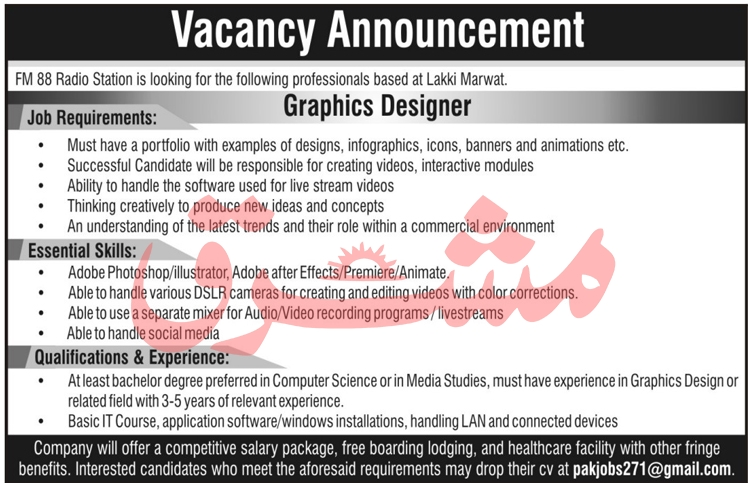 FM 88 Radio Station Jobs September 2020