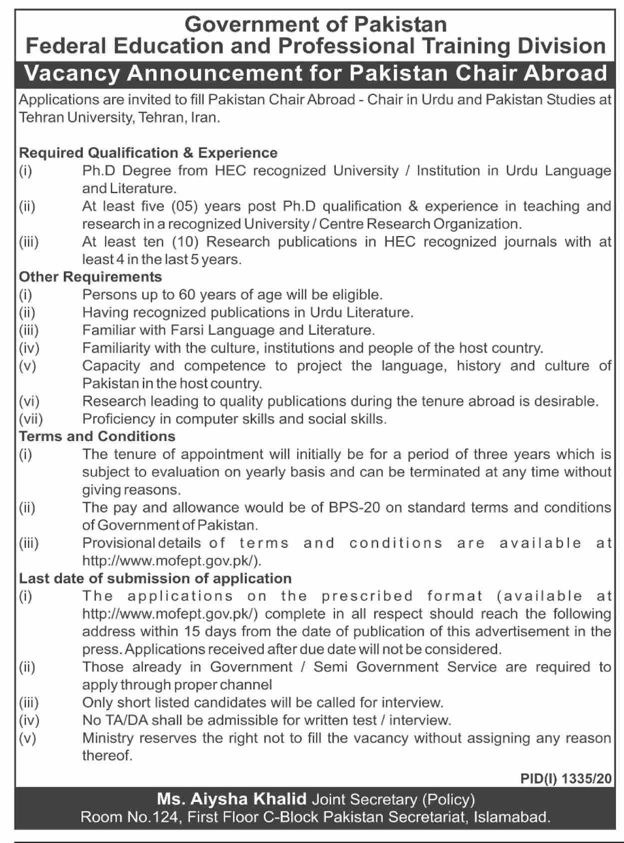Federal Education and Professional Training Division Government of Pakistan Jobs September 2020
