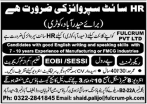 Fulcrum Private Limited Jobs September 2020