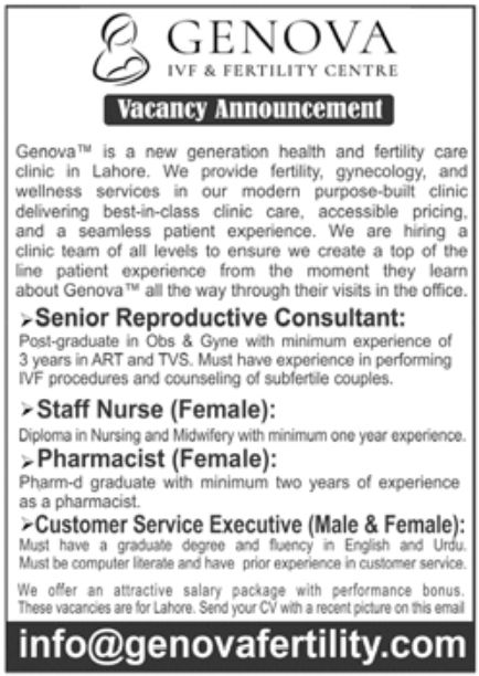 GENOVA IVF & Fertility Centre Jobs September 2020