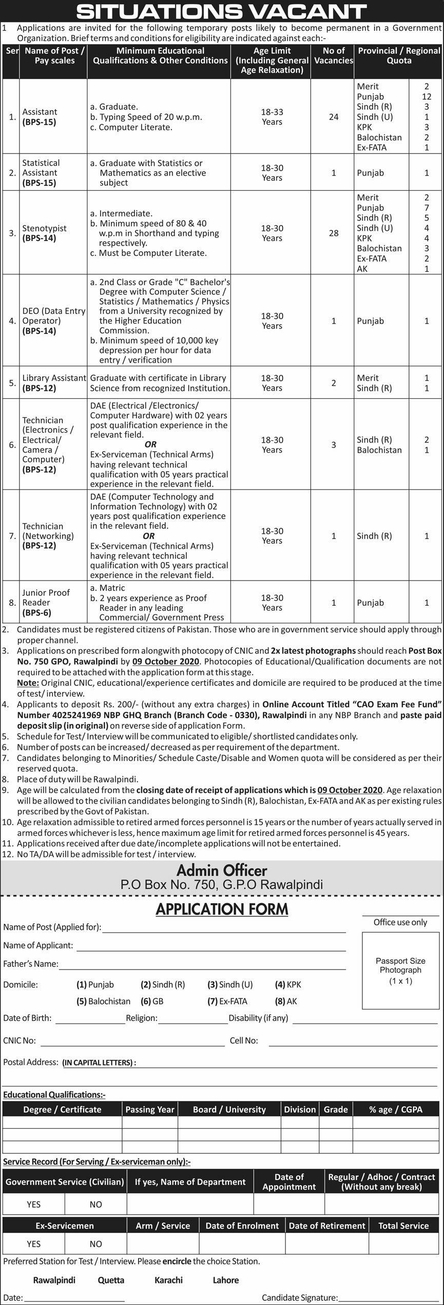 Government Organization Jobs September 2020