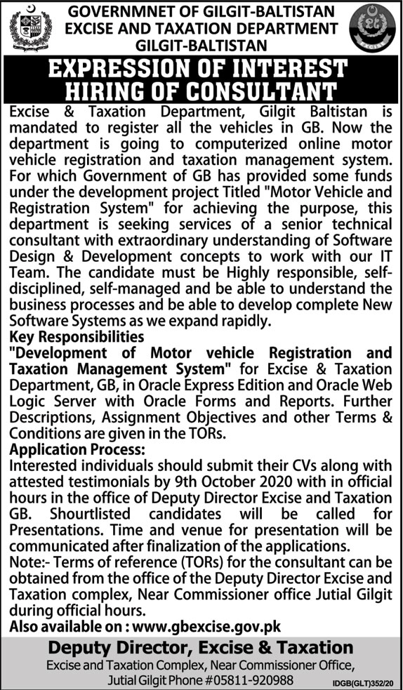 Government of Gilgit Baltistan Excise and Taxation Department Jobs September 2020