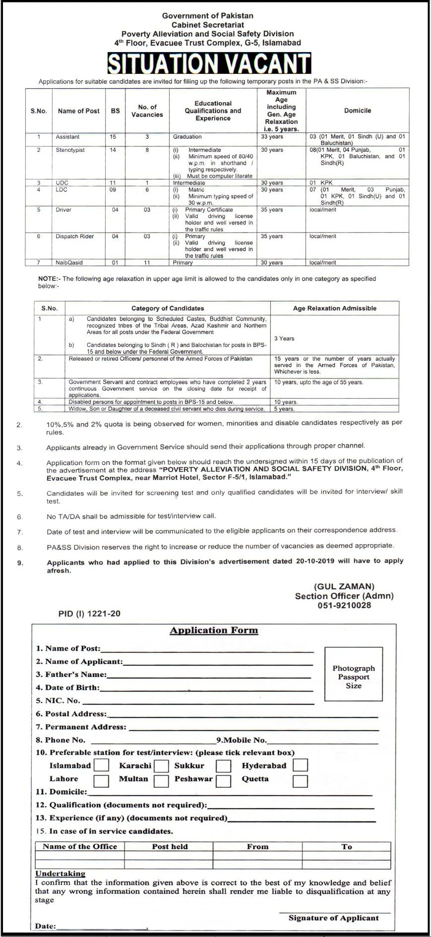 Government of Pakistan Cabinet Secretariat Islamabad Jobs September 2020