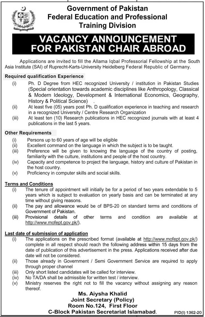 Government of Pakistan Federal Education and Professional Training Division Jobs September 2020