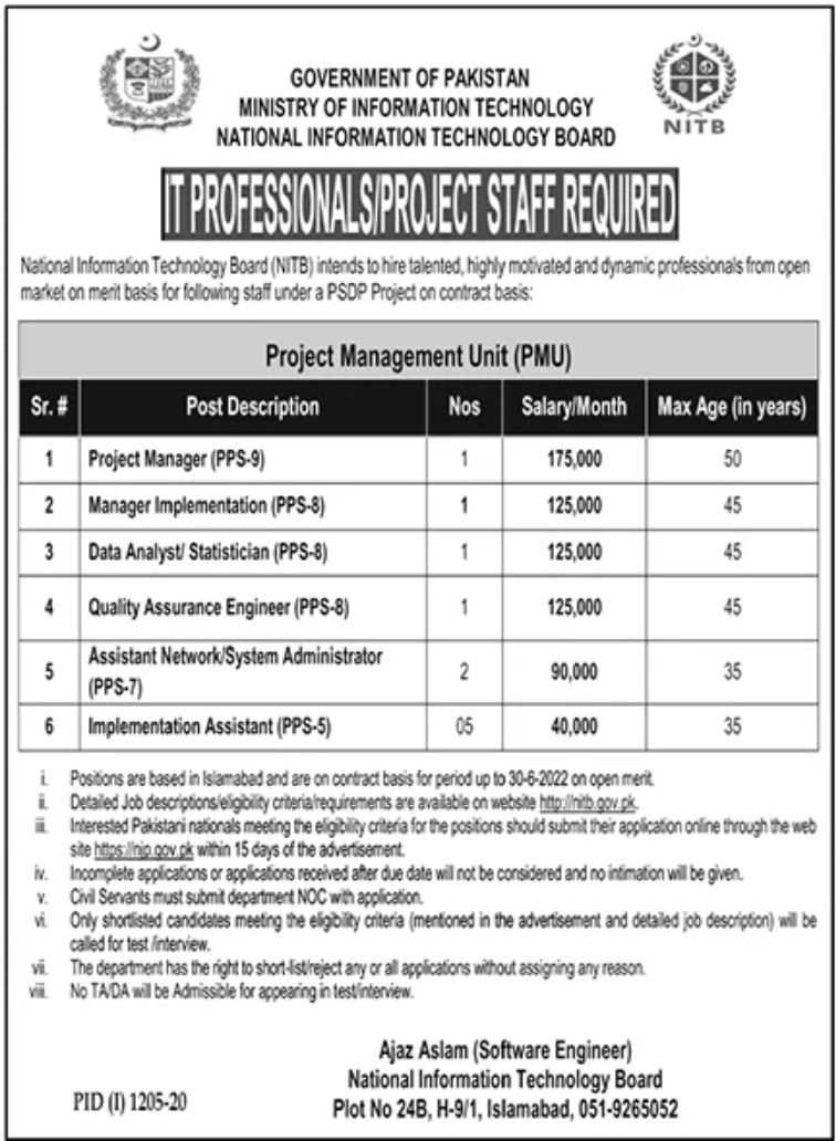 Government of Pakistan Ministry of Information Technology National Information Technology Board NITB Jobs September 2020