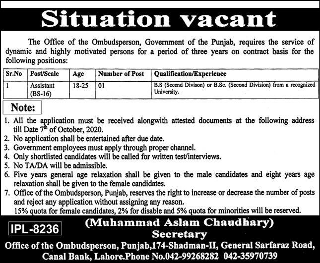 Government of the Punjab The Office of the Ombudsperson Jobs September 2020