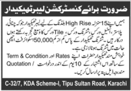 High Rise Building Karachi Jobs September 2020