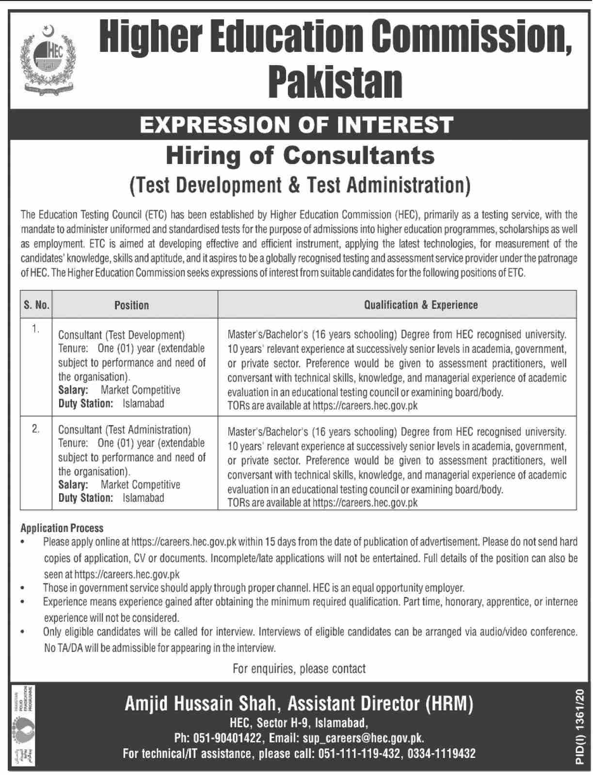 Higher Education Commission Pakistan Jobs September 2020