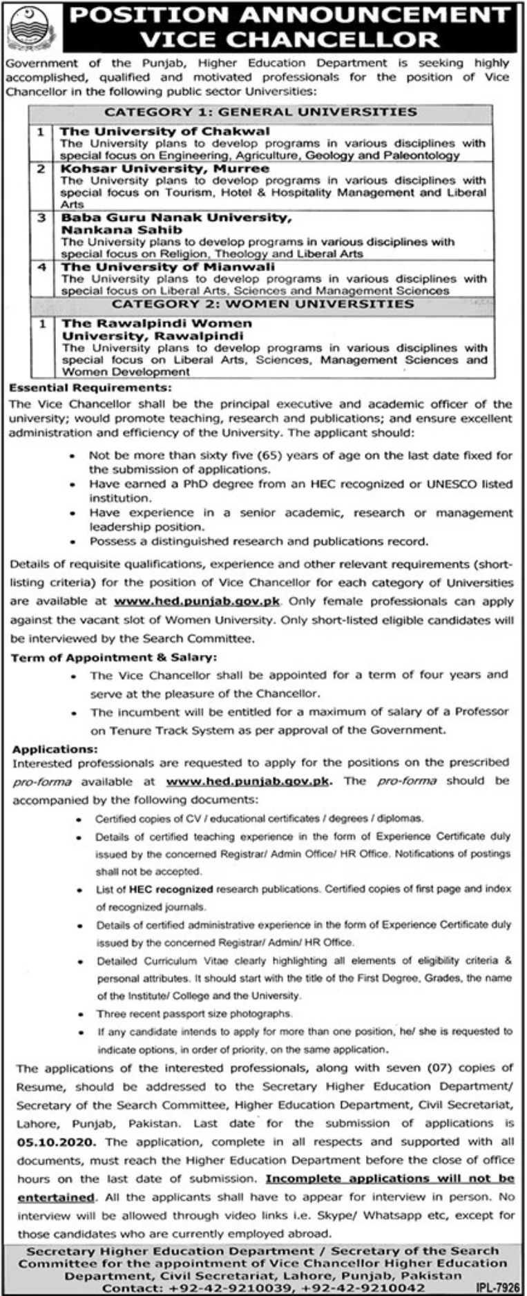 Higher Education Department Government of the Punjab Jobs September 2020