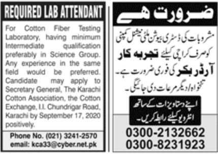 Jang Newspaper Jobs 13 September 2020