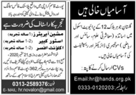 Jang Newspaper Jobs 20 September 2020