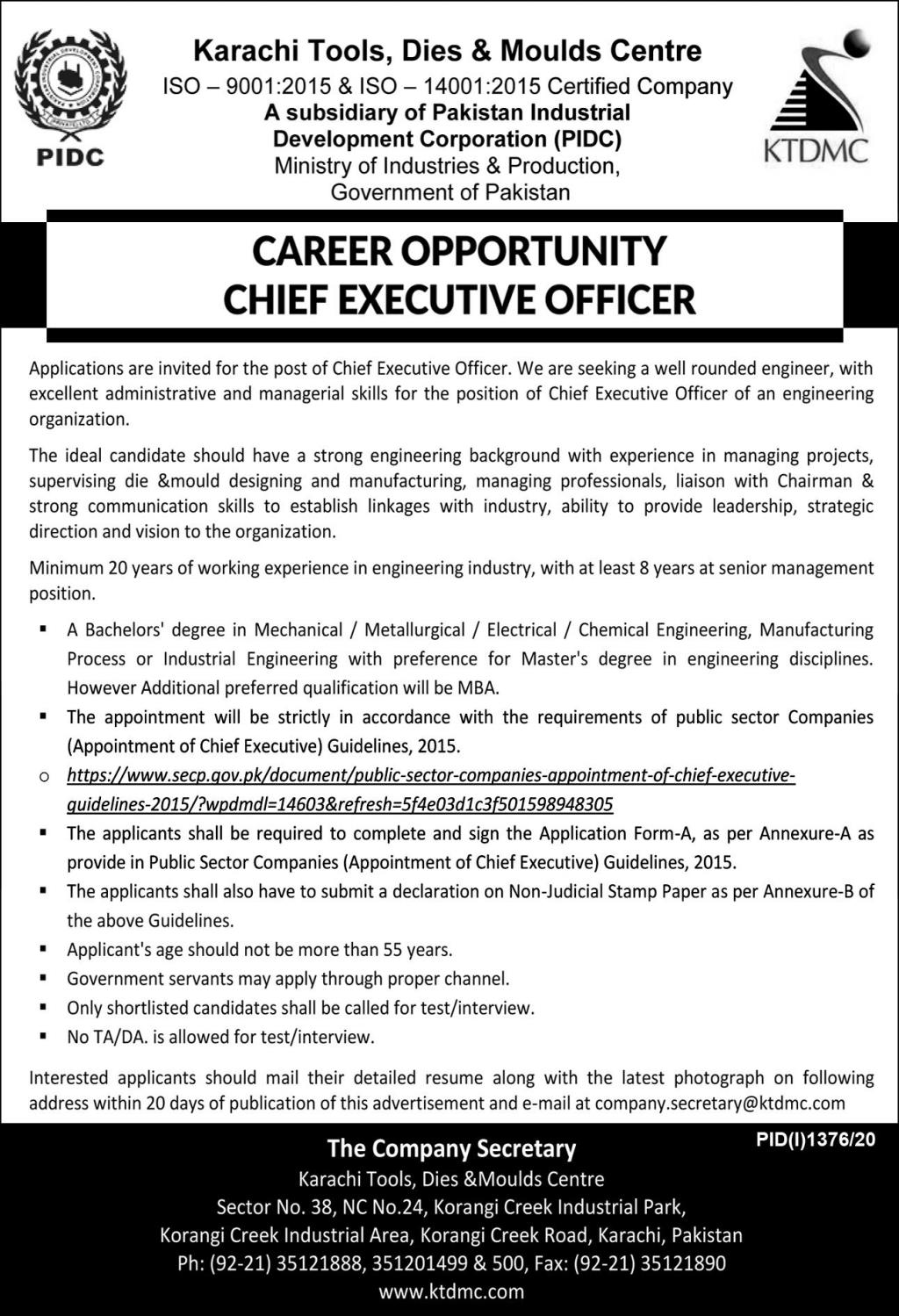 Karachi Tools Dies & Moulds Centre KTDMC Jobs September 2020