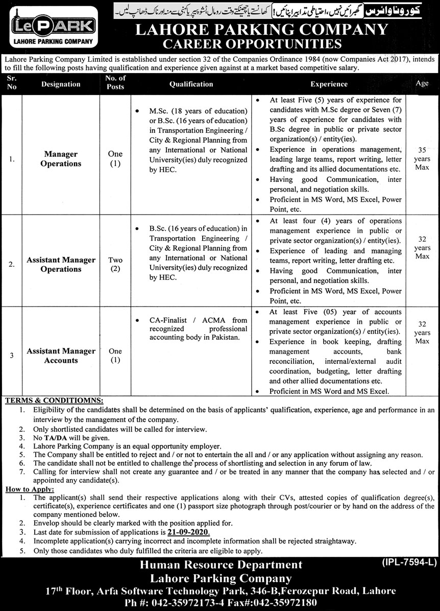 Lahore Parking Company Limited Jobs September 2020