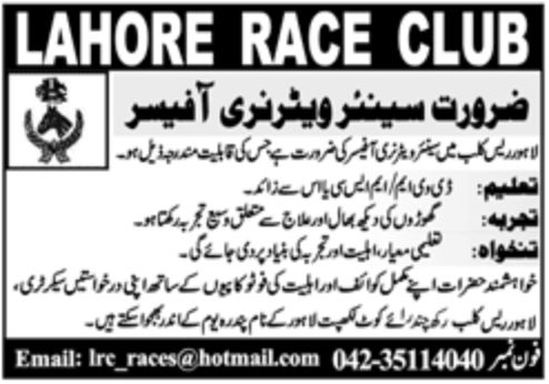 Lahore Race Club Jobs September 2020