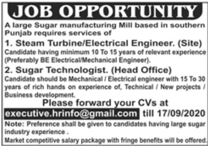 Large Sugar Manufacturing Mill Jobs September 2020