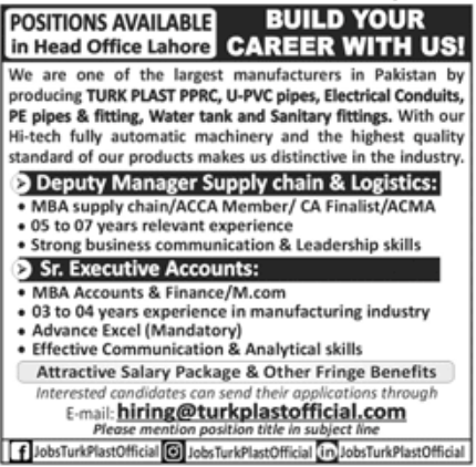 Largest Manufacturers in Pakistan Jobs September 2020