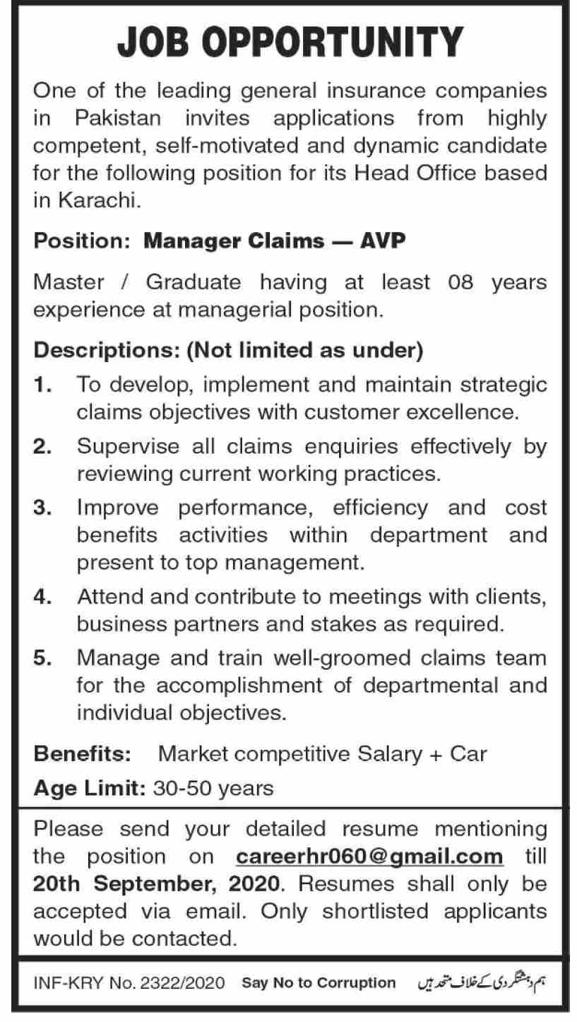 Leading General Insurance Companies in Pakistan Jobs September 2020
