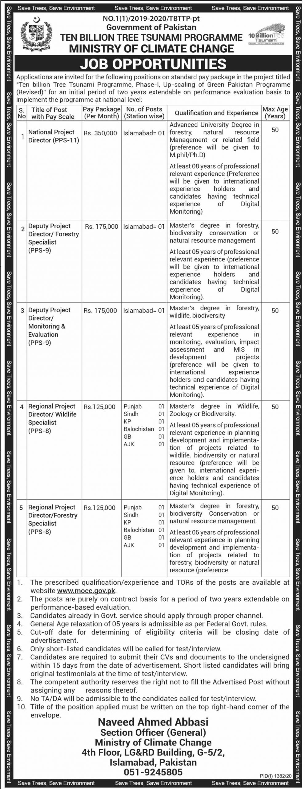 Ministry of Climate Change Government of Pakistan Jobs September 2020