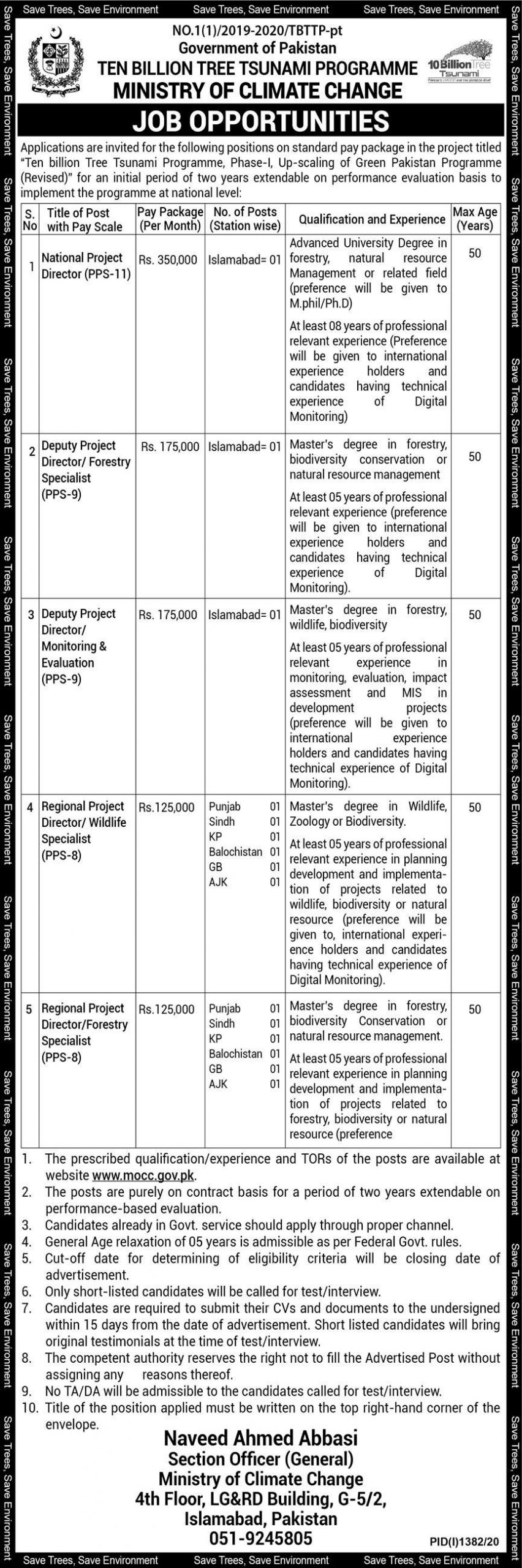 Ministry of Climate Change Jobs September 2020
