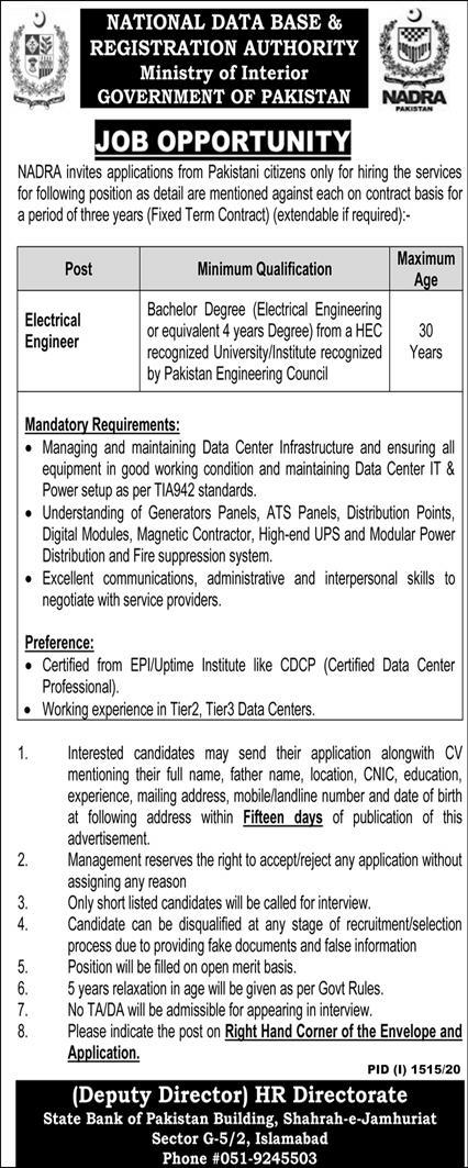 NADRA Ministry of Interior Government of Pakistan Jobs September 2020