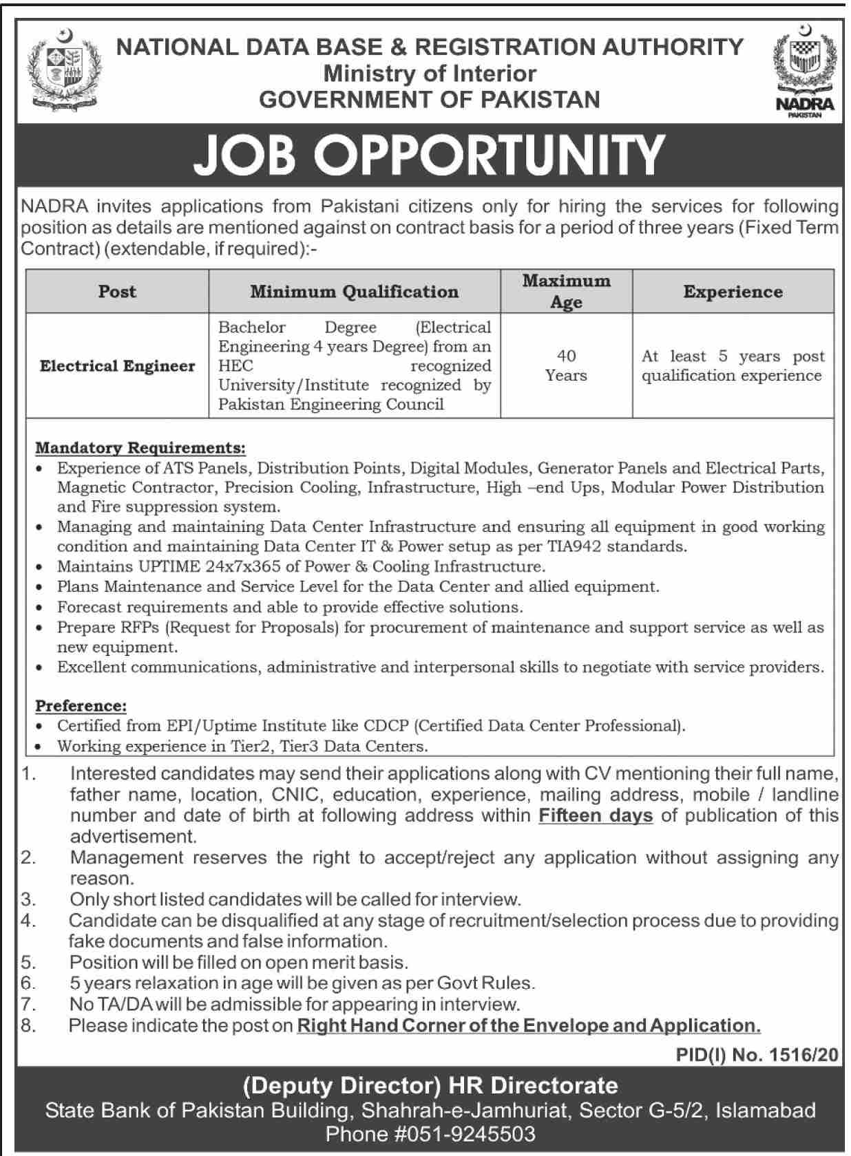National Database & Registration Authority NADRA Jobs September 2020