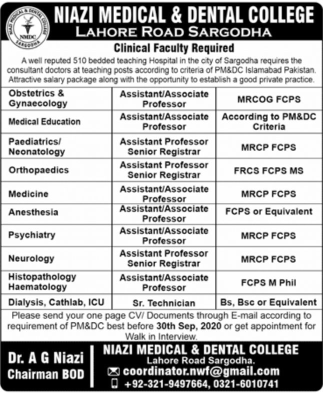 Niazi Medical & Dental College Lahore Jobs September 2020