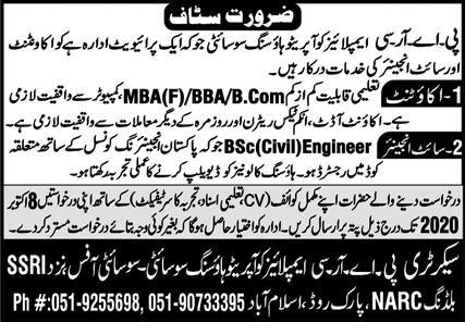 PARC Employees Cooperative Housing Society Islamabad Jobs September 2020