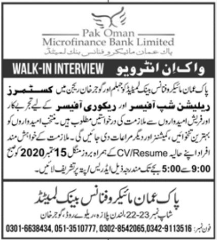 Pak Oman Microfiannce Bank Limited Jobs September 2020