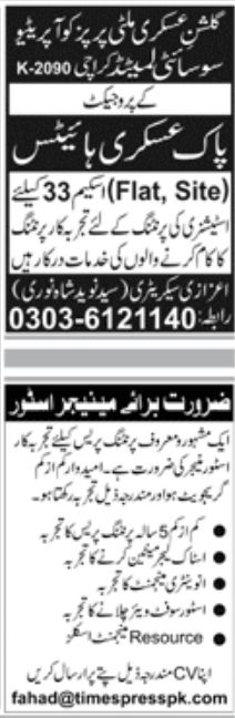Paperpk Jang Newspaper Jobs 13 September 2020