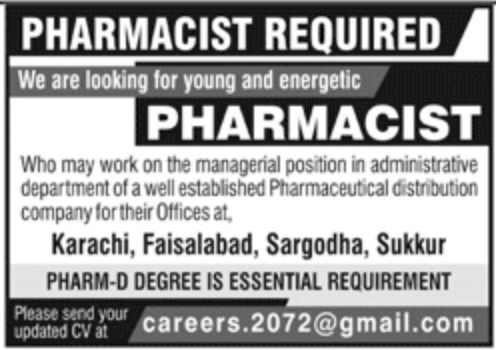 Pharmaceutical Distribution Company Jobs September 2020