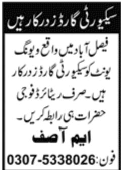 Private Unit Faisalabad Jobs September 2020