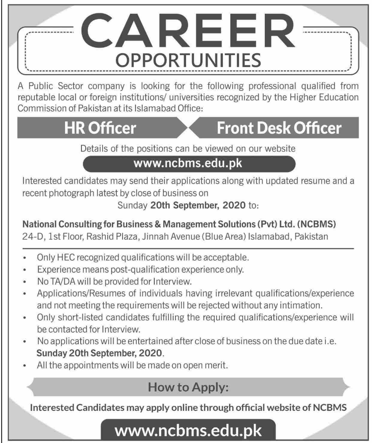 Public Sector Company Jobs September 2020