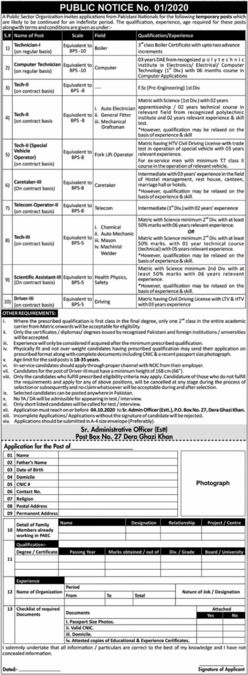Public Sector Organization Jobs September 2020