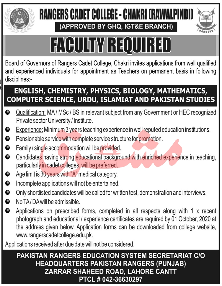 Rangers Cadet College Rawalpindi Jobs September 2020
