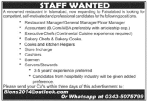 Renowned Restaurant Islamabad Jobs September 2020