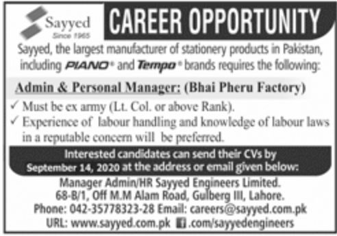 Sayyed Manufacturer of Stationery Products Jobs September 2020