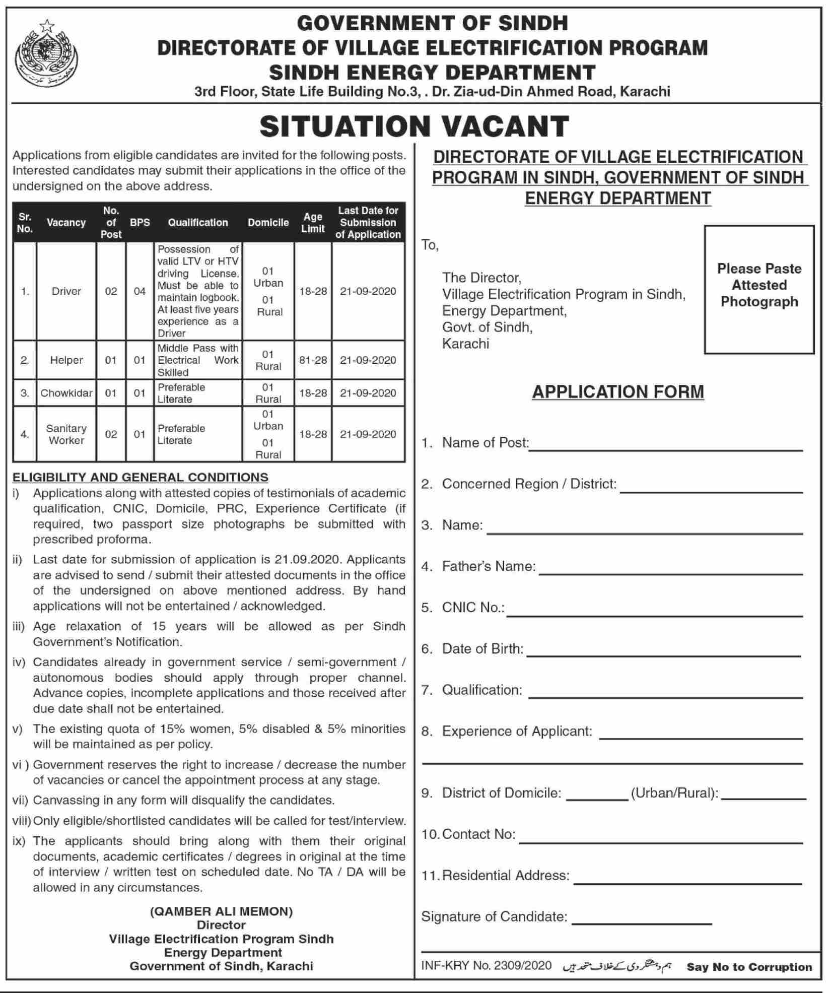 Sindh Energy Department Jobs September 2020