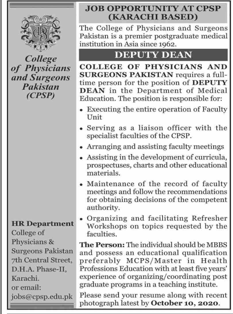 The College of Physicians and Surgeons Pakistan Jobs September 2020