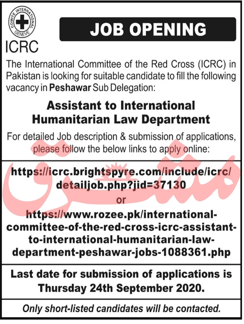 The International Committee of the Red Cross ICRC Jobs September 2020