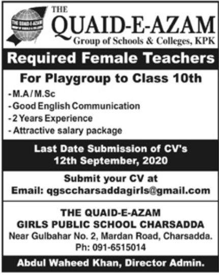 The Quaid e Azam Group of Schools & Colleges KPK Jobs September 2020