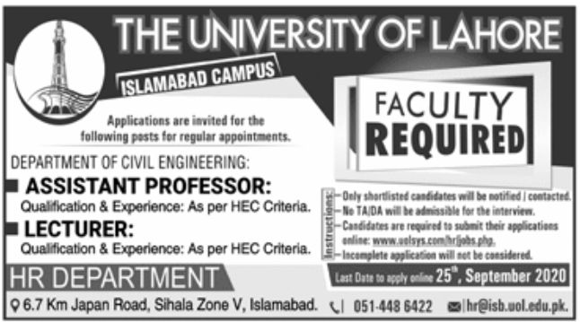 The University of Lahore Islamabad Campus Jobs September 2020