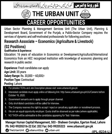 The Urban Unit Jobs September 2020