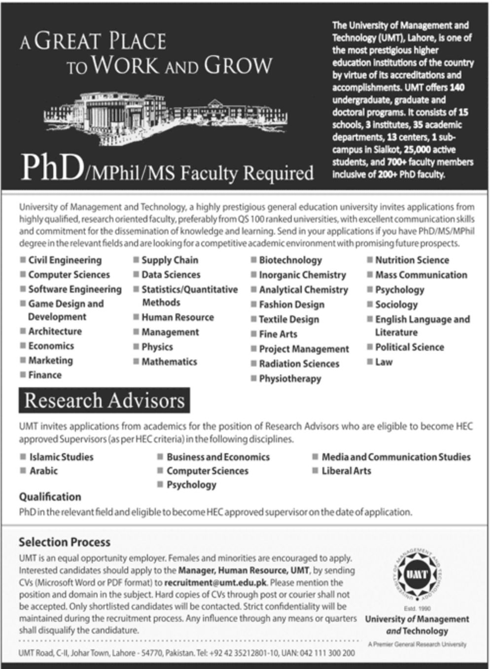 UMT Lahore Jobs September 2020