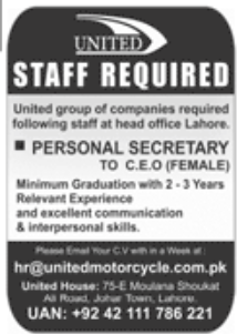 United Group of Companies Jobs September 2020