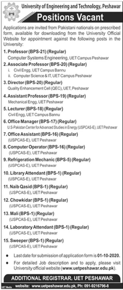 University of Engineering and Technology UET Jobs September 2020