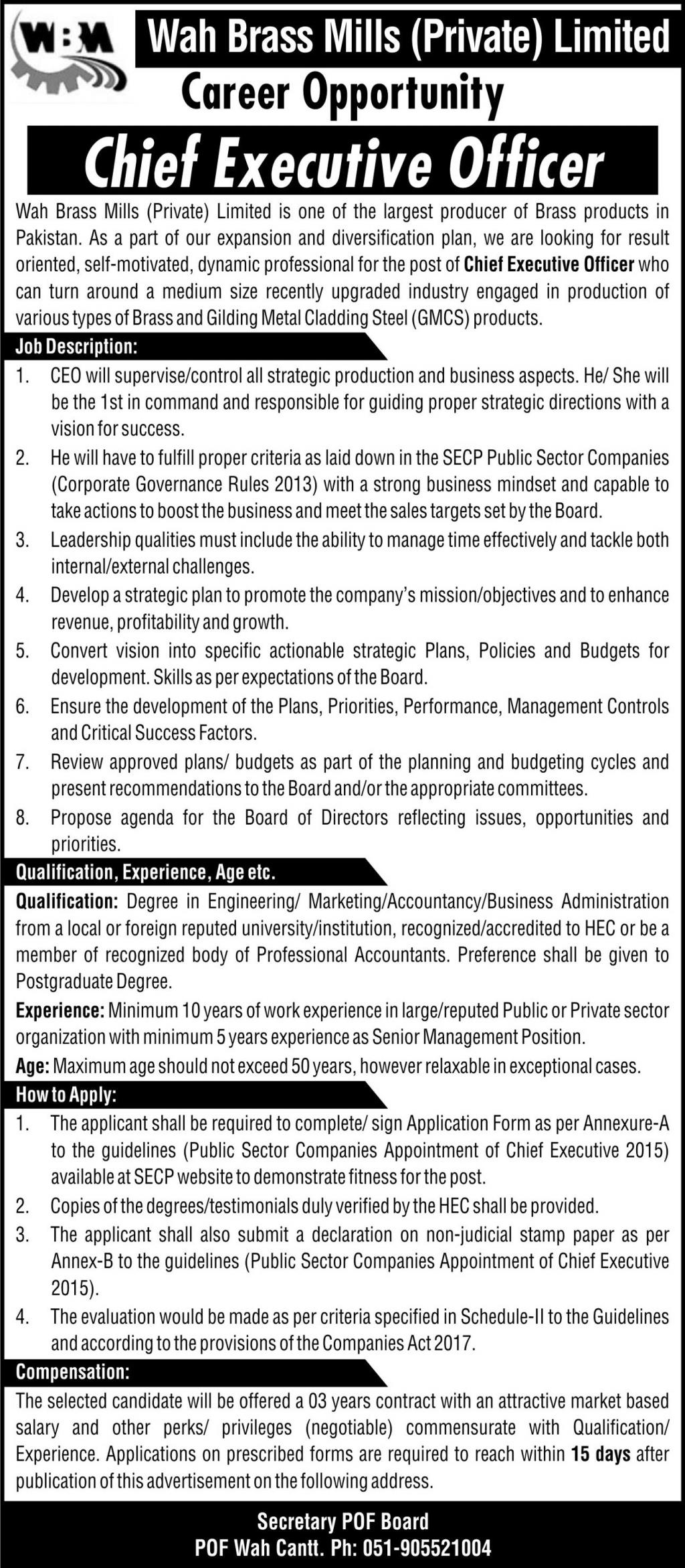 Wah Brass Mills Private Limited Jobs September 2020