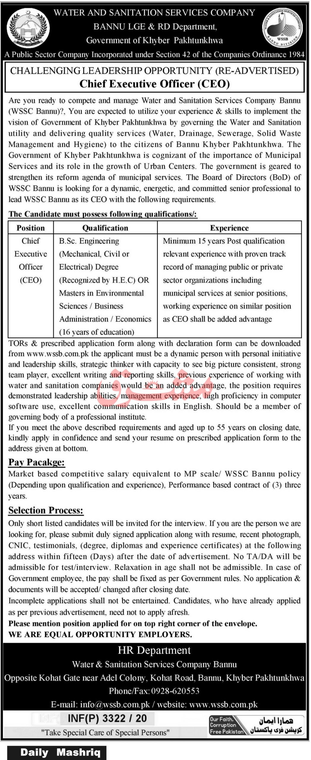 Water and Sanitation Services Company WSSC Job September 2020