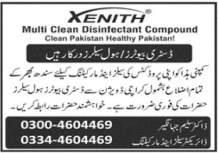 Xenith Multi Clean Disinfectant Compound Jobs September 2020