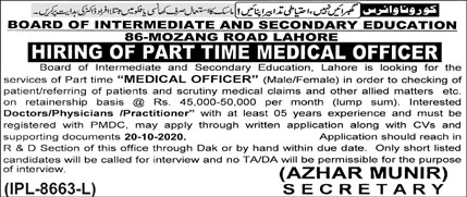 Board of Intermediate and Secondary Education BISE Lahore Jobs October 2020